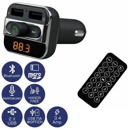 Εικόνα της ΦΟΡΤΙΣΤΗΣ ΑΥΤΟΚΙΝΗΤΟΥ  AKAI FMT-20BT   ΜΕ BLUETOOTH FM TRANSMITTER HANDS FREE ΚΑΙ MICRO SD ΚΑΙ 2 USB