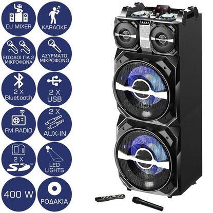 Εικόνα της AKAI DJ-T5 PORTABLE BLUETOOTH SPEAKER WITH LED, MICROPHONE AND USB 300W