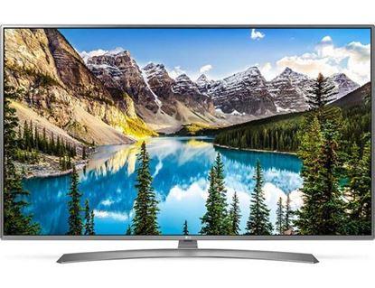Εικόνα της LG 65UJ670V Ultra HD Smart Τηλεόραση LED